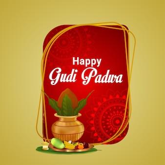 Gudi padwa indian festival celebration greeting card