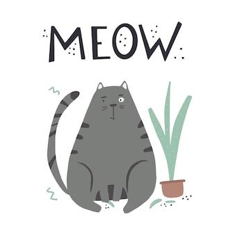 Виновный кот цвет плоский рисованной векторный характер цитата мяу рукописные буквы