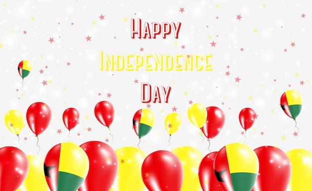 ギニアビサウ独立記念日愛国心が強いデザイン。ギニアビサウアンナショナルカラーの風船。幸せな独立記念日ベクトルグリーティングカード。