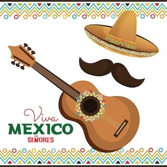 ギターと帽子の口ひげビバ・メキシコ