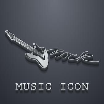 Иллюстрация значка гитары, музыкальный образец. креативная и роскошная обложка