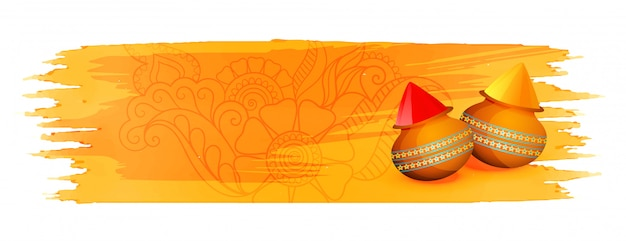 ホーリーgulal(パウダーカラー)黄色の水彩絵の具バナー