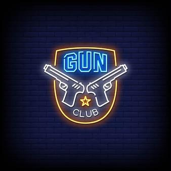 Логотип gun club неоновые вывески