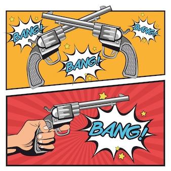 銃のcmomicリボルバーバンバブルデザイン