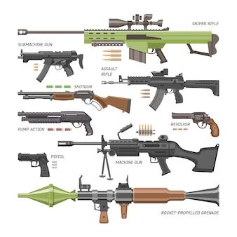 총기 무기 또는 육군 권총과 전쟁 자동 총기 또는 흰색 배경에 샷건 또는 리볼버의 총알 그림 세트와 소총