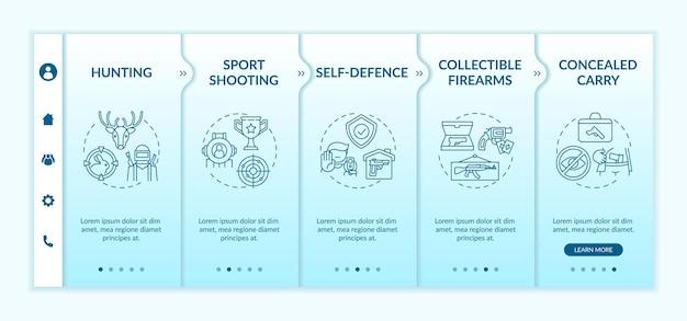 Шаблон оформления владения оружием для гражданского персонала