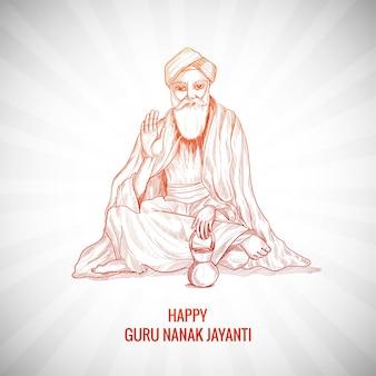 Festival del guru nanak jayanti di sfondo sikh