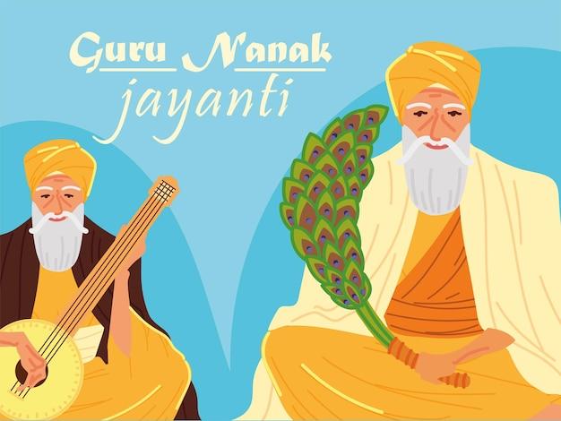 구루 나낙 자얀티 축제 카드