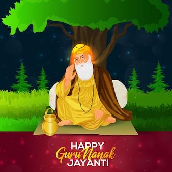 Guru nanak jayanti sikh first guru guru nanak dev ji birth celebration illustration