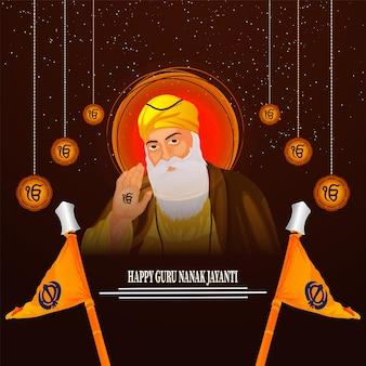 Guru nanak jayanti sikh guru의 첫 번째 전문가 nanak dev ji 탄생 축하
