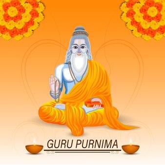 Guru purnima celebration greeting card