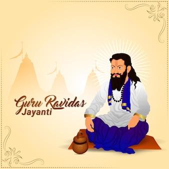 Guru ravidas jayanti celebration background