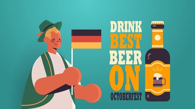 Парень держит флаг германии пивной фестиваль октоберфест вечеринка