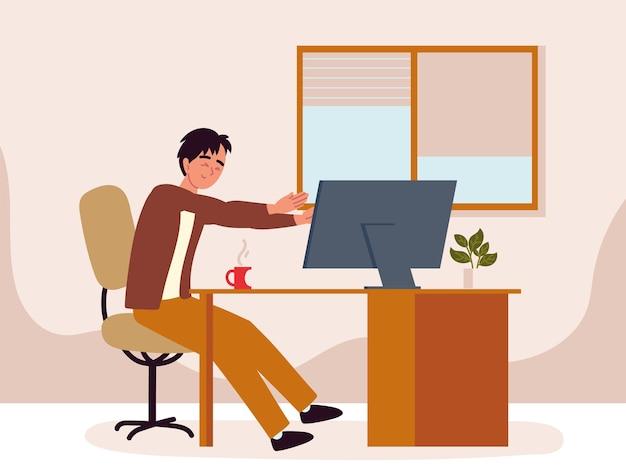 Парень в офисе делает активный перерыв