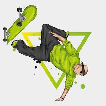 Парень прыгает на скейтборде