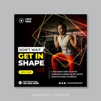 Баннер для спортзала и фитнеса в instagram или шаблон сообщения в социальных сетях