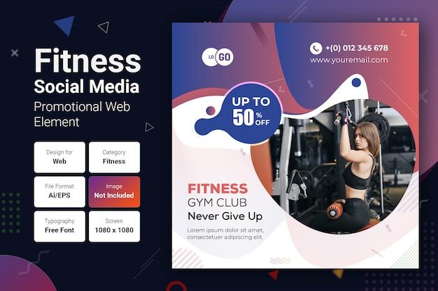 Социальные медиа в спортзале и фитнесе публикуют веб-баннер