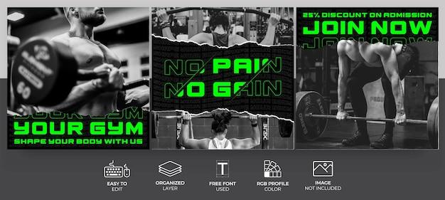 Шаблон сообщения в социальных сетях для тренажерного зала и фитнеса для маркетинга, продвижения и рекламы.