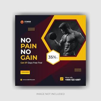 Постер в социальных сетях для тренировки тела в тренажерном зале и дизайн поста в instagram premium векторы