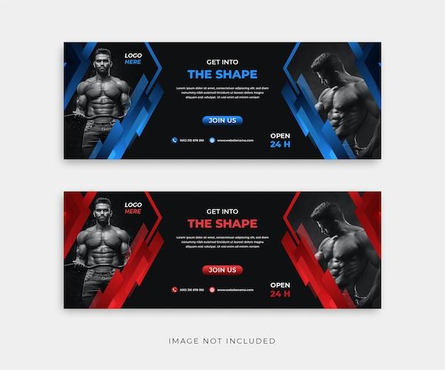 체육관 몸 운동 소셜 미디어 포스터 디자인 모음 premium 벡터