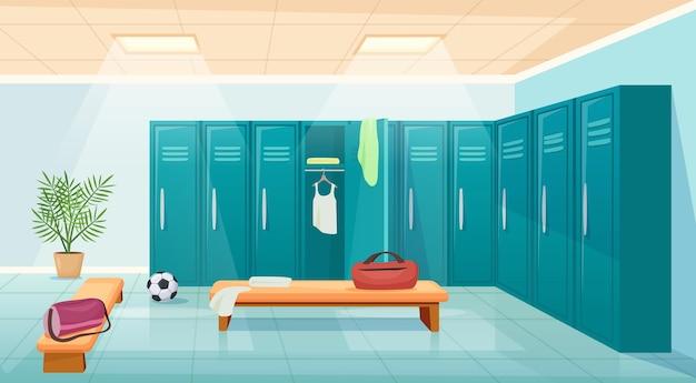 体育館更衣室ロッカー付き学校スポーツロッカールーム空の大学クラブワードローブインテリア