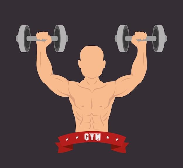 체육관 디자인.