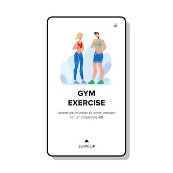 Упражнения в спортзале делают людей прессом живота