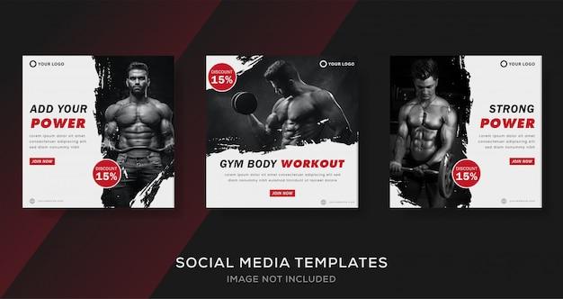 Шаблон макета баннера фитнеса спортзала современный абстрактный дизайн для сообщения в социальных сетях.
