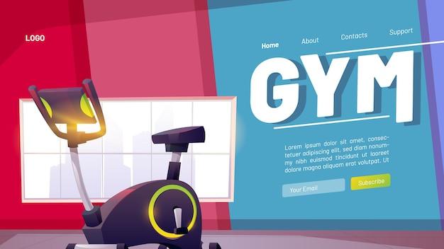 Тренажерный зал, фитнес-клуб и баннер онлайн-тренировки
