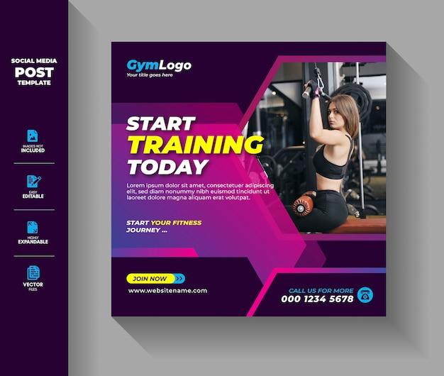 Шаблон сообщения в социальных сетях тренажерный зал фитнес упражнения тренировка тренировки