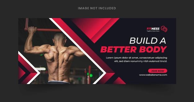 Шаблон веб-баннера для тренажерного зала и фитнеса