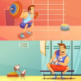 Gym horizontal background set with weightlifting symbols cartoon isolated vector illustration