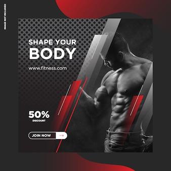 Фитнес, gym instagram пост дизайн