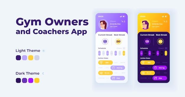 ジムのオーナーとコーチのアプリ漫画のスマートフォンインターフェイステンプレートセット。モバイルアプリの画面ページの昼間モードと夜間モード。アプリケーションのジムメンバーui。イラスト付き電話ディスプレイ