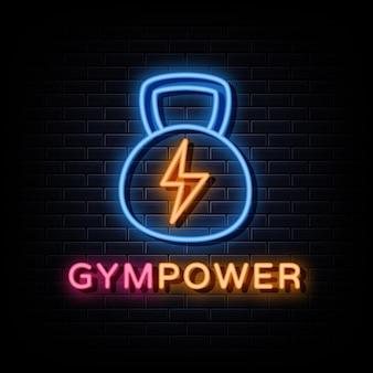 Тренажерный зал power неоновый логотип знак яркий свет вывески