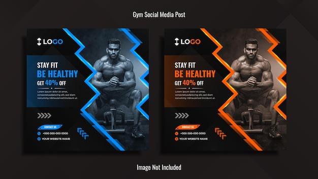 체육관 소셜 미디어 포스트 디자인 팩에는 조명이 있는 파란색과 주황색 동적 모양이 있습니다.