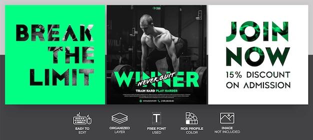 Дизайн шаблона сообщения в социальных сетях спортзала. шаблон социальных сетей для спортзала можно использовать для продвижения