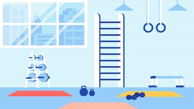 Gym and sport equipment for training blue interior