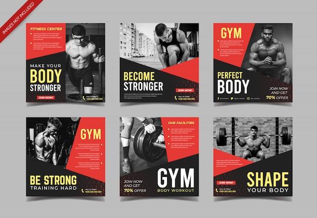 Gym спорт фитнес социальные медиа пост шаблон