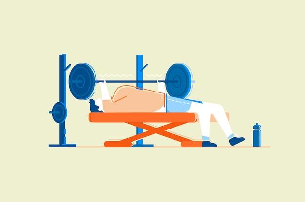체육관 운동