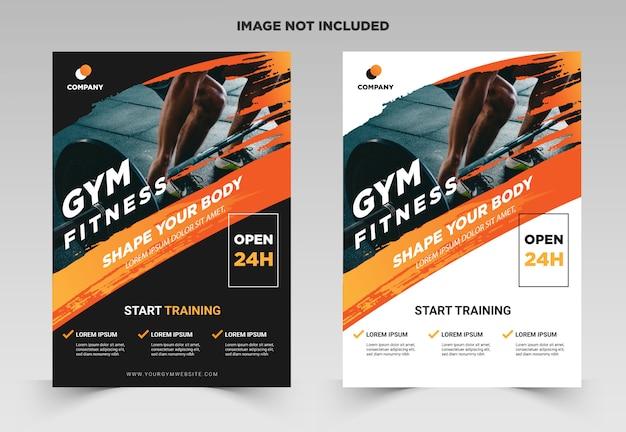 Gym /フィットネスチラシテンプレートとグランジ図形