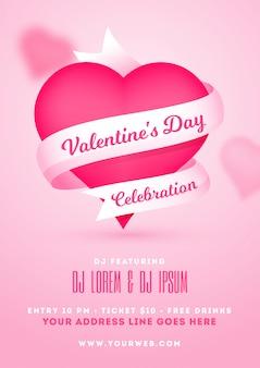 バレンタインデーのお祝いテンプレートまたはピンクのhのチラシデザイン