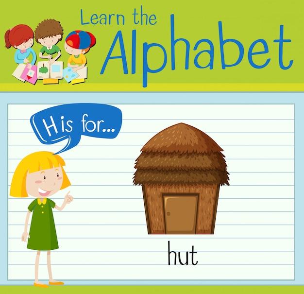 フラッシュカード文字hは小屋用です