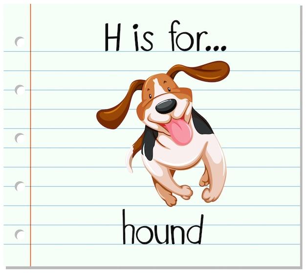 フラッシュカードの文字hは猟犬