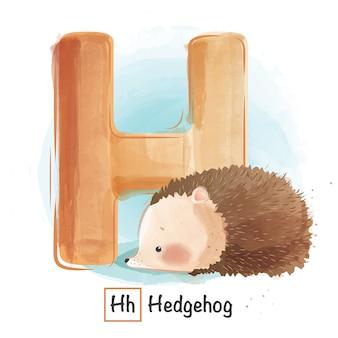 アルファベット動物 -  h