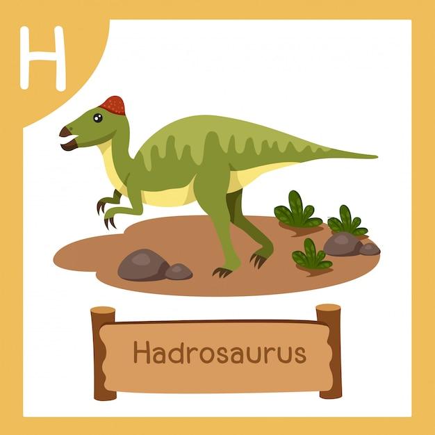 恐竜ハドロサウルスのhのイラストレーター