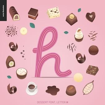 デザートフォント - 文字h  - 誘惑フォント、甘いレタリングの現代平らなベクトル概念デジタルイラスト。キャラメル、タフィー、ビスケット、ワッフル、クッキー、クリーム、チョコレートの手紙