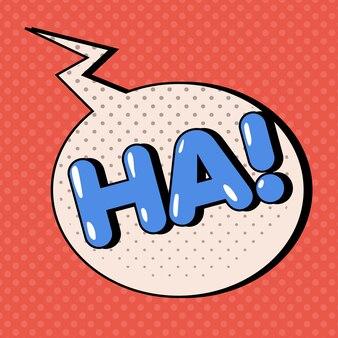 式haとポップアートスタイルのコミックバブル