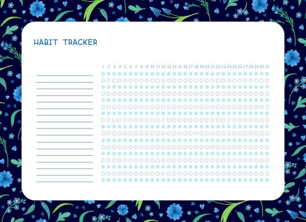 月フラットテンプレートの習慣トラッカー。春の青い野生の花をテーマにした空白、装飾的なフレームを持つ個人的な主催者。