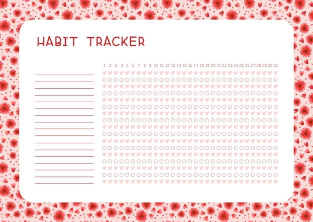 月の習慣トラッカー。赤い花とハートのレイアウトのプランナーページ。割り当て空白のタイムテーブルデザイン